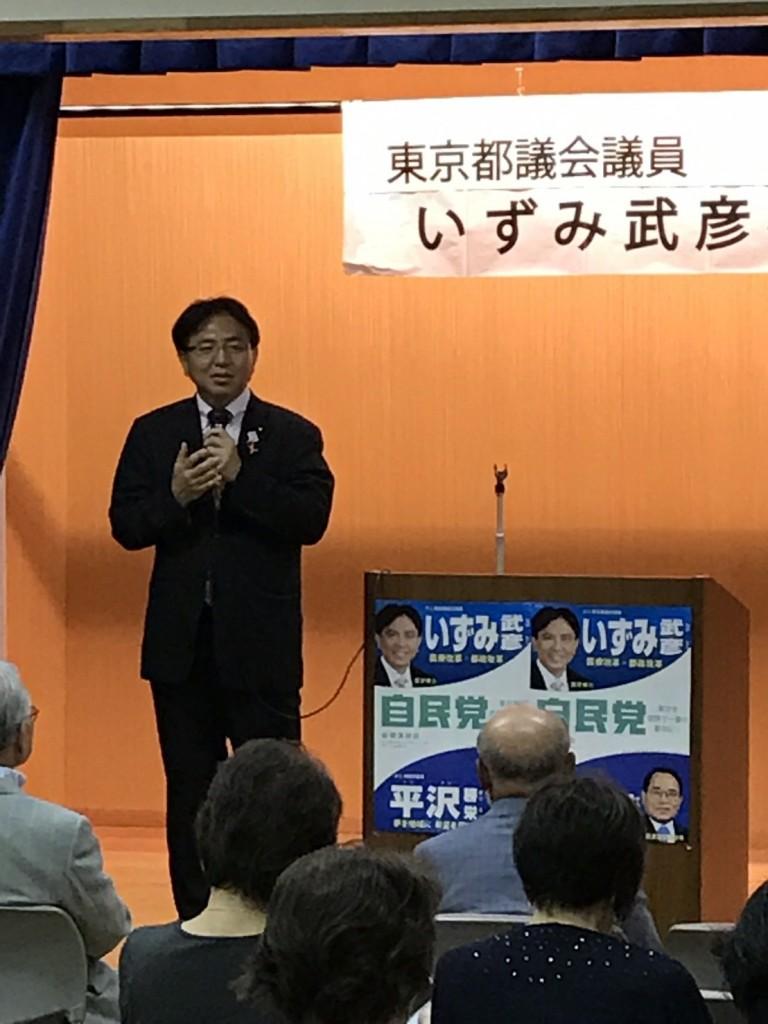 5.29 東立石都政報告会_170603_0005